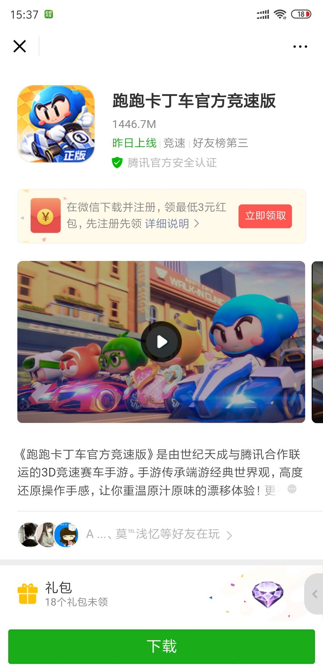 https://weizqian.com/post/293.html